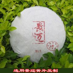 $29.99 (Buy here: https://alitems.com/g/1e8d114494ebda23ff8b16525dc3e8/?i=5&ulp=https%3A%2F%2Fwww.aliexpress.com%2Fitem%2FZhongyi-ancident-trees-pornographic-films-tea-357%2F1809701337.html ) Wholesale! Promotion! puer, 357g puerh tea, Chinese tea,Raw Pu-erh,Shen Pu'er, Free shippingyunnan Food Weight Loss Teabag for just $29.99