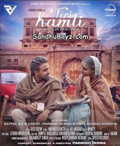 Goldy Desi Crew Teri Kamli MP3 Punjabi 2017 Song Download for free at mp3mad India's No.1 music site. Enjoy latest 2017 Punjabi Single Track and Goldy all New Songs at one place.