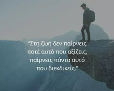 Wisdom Quotes, Life Quotes, Clever Quotes, Greek Quotes, Picture Quotes, Poems, My Life, Faith, Thoughts