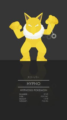 Hypno by WEAPONIX on DeviantArt