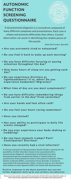 Yes to all except fainting. Chronic Migraines, Chronic Fatigue, Chronic Pain, Fibromyalgia, Chronic Illness, Elhers Danlos Syndrome, Fatigue Syndrome, Pots Syndrome Treatment, Mast Cell Activation Syndrome