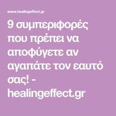 9 συμπεριφορές που πρέπει να αποφύγετε αν αγαπάτε τον εαυτό σας! - healingeffect.gr Greek Language, Advice, Hacks, Learning, Tips, Blog, Psych, Mental Health, Ideas