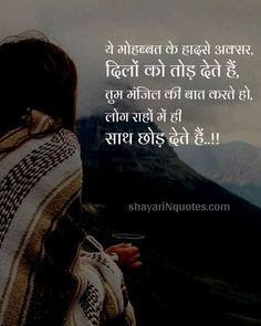 Dil Se, Good Morning Images, Poetry Quotes, Life Quotes, Deep, Love, Quotes About Life, Amor, Gud Morning Images