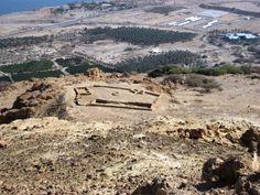 bensozia: The Treasure of Nahal Mishmar