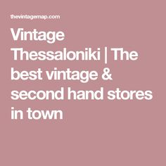 Vintage Thessaloniki | The best vintage & second hand stores in town Vintage Stores, Second Hand Stores, Thessaloniki, Two Hands, Thrifting, Greece, Good Things, Greece Country, Vintage Storage