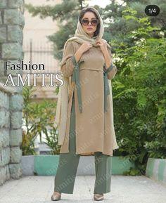 Iranian Women Fashion, Muslim Fashion, Hijab Fashion, Fashion Dresses, Womens Fashion, Elegant Dresses Classy, Modest Dresses Casual, Mode Abaya, Chic Outfits