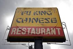 The 26 Funny restaurant titles from around the world – Funnyfoto | Funny Pictures - Videos - Gifs - Page 10