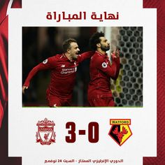 73814c7aa Best Offers for Liverpool FC Tickets in Premier League 18-19