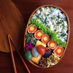 Japanese Food Art, Japanese Lunch, Food To Go, Food And Drink, Cute Food, Yummy Food, Anime Bento, Bento Recipes, Bento Box Lunch