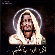 صور وايات من الكتاب المقدس - بيت يسوع للمرئيات المسيحيه