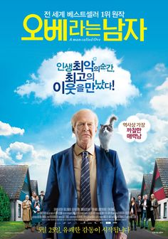 스퀘어 - 최근 개봉예정작 중 원덬이 추천하는 작품들!!