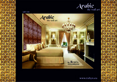 ARABIC ART 100 3D wall panels Luxury style in the bedroom http://www.rubyn.eu/arabic_wall_art.html