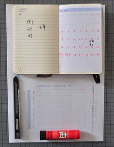 DIY monthly planner for Moleskine notebook
