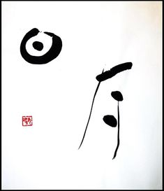 "月日 (""tsukihi"", moon and sun, as allegory of passing time) Chinese and Japanese calligraphy - WetCanvas"