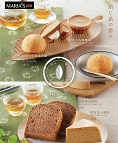 Food Poster Design, Menu Design, Food Design, Japanese Pastries, Food Menu Template, Food Packaging Design, Food Concept, I Love Food, No Bake Cake