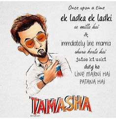 Ek ladka aur ek ladki, Line maarna to jaise duty ho uski, So true story Ranveer kapoor and Deepika Padukone Bollywood Movie Songs, Bollywood Posters, Bollywood Quotes, Rumi Love Quotes, Funny Attitude Quotes, Sarcastic Quotes, Inspirational Quotes, Famous Dialogues, Movie Dialogues