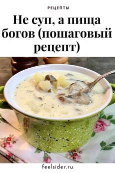 Greek Recipes, Low Carb Recipes, Cooking Recipes, Healthy Recipes, Food And Drink, Yummy Food, Meals, Fruit, Ethnic Recipes