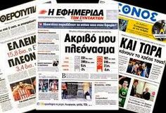 L'arène nue: Filikí Etería – La Grèce vue de Grèce : revue de p...