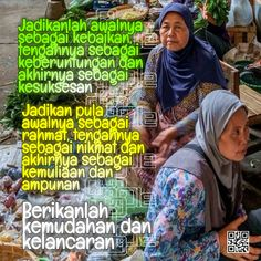 Mintalah PadaNya Doa, Islamic Quotes