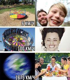 by Memes Drunk Memes, Crazy Funny Memes, Really Funny Memes, Stupid Funny Memes, Funny Laugh, Funny Relatable Memes, Dankest Memes, Bruh Meme, Rage Meme