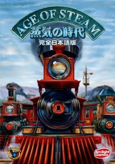 蒸気の時代 完全日本語版 アークライト, http://www.amazon.co.jp/dp/B00511C47U/ref=cm_sw_r_pi_dp_eBeWsb07S7P0E