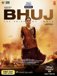 FIRST LOOK... #SonakshiSinha in #Bhuj... Stars #AjayDevgn, #SanjayDutt, #AmmyVirk and #SharadKelkar... Directed by Abhishek Dudhaiya... #BhujThePrideOfIndia will premiere on #DisneyPlusHotstar. Hindi Movie Song, Movie Songs, It Movie Cast, It Cast, India Poster, Hindi Movies Online, Movie Teaser, Hd Movies Download, Upcoming Films