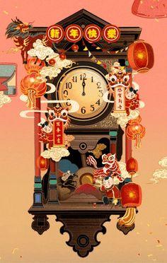 透过AR看中国,2018从未如此触手可及 - 头条搜 Art And Illustration, Illustrations And Posters, Chinese Painting, Chinese Art, Chinese New Year Design, Up Book, Asian Art, Japanese Art, Bunt