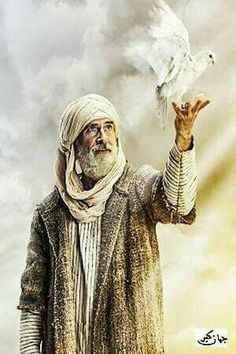 Osman Soykut - İbn-i Arabi Esra Bilgic, Arabian Art, Arab Men, Islamic World, Islamic Art Calligraphy, Foto Art, Arabian Nights, Best Series, Turkish Actors