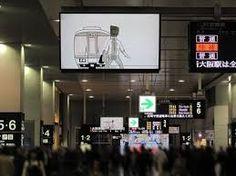 鉄拳 JR西日本 - Google 検索