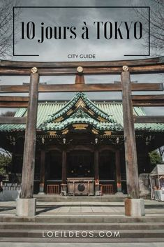 Les 27 meilleures images du tableau voyage japon en for Sejour complet tokyo