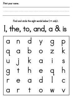 Easy Sight Word Search – Kid Friendly