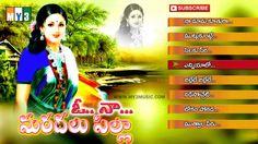 "Telangan folk songs ""O Naa Marudhalu Pilla"" Jukebox, Folk, Songs, Folk Music, Popular, People, Music"
