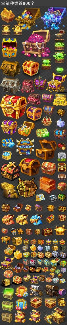 Cool treasure design. i love the colorful and great design of these. These are great for games design and are a great source of inspiration. Awesome owrk. One of the Best that i've seen around.