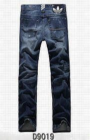 Jeans Adidas Homme H0005