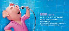 Anime voice actress Maaya Sakamoto covers Katy Perrys Firework in spectacular fashionVideo