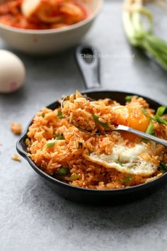 Kimchi Fried Rice – China Sichuan Food