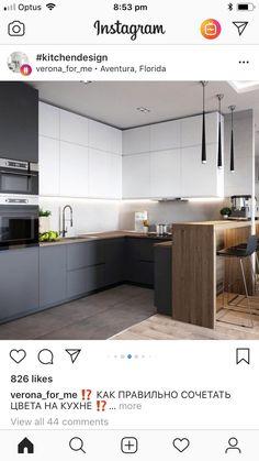 Modern Bar, Grey Kitchens, Diy Furniture, Kitchen Design, Kitchen Cabinets, Dining Room, Picture Walls, Kitchen Small, Interiordesign