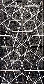 The basic pattern on Turkish door panels