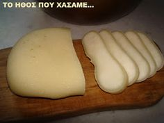 Greek Cooking, Cooking Time, Recipies, Dairy, Appetizers, Desserts, Food, Cheesecake, Projects