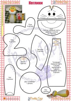 Simple Sewing Pattern
