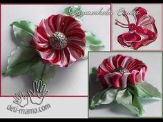Как сделать цветок и бабочку из лент
