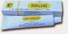 روبالجين كريم مسكن للألام ومضاد للروماتيزم Personal Care Toothpaste Person