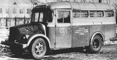 Грузопассажирский автобус второго проекта Аремкуз для доставки сельхозпродуктов из колхозов на московские рынки, 1954 год