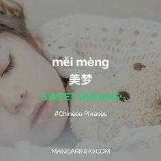 MORE: https://mandarinhq.com #learnchinese #mandarinhq #chinesephrases