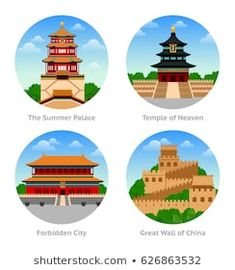 The Summer Palace, Temple of Heaven, Forbidden City, Great Wall. Set of round illustrations. Country Costumes, Temple Of Heaven, Summer Palace, Great Wall Of China, Southeast Asia, Cartoon Characters, Pencil Drawings, Wall Murals, City