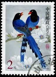 Resultado de imagem para chinese post stamps birds