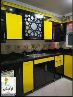 166560f34 مطابخ مودرن 2019 - 2020 - معارض مطابخ عالمية بافخم ديكور | Kitchens in 2018  | Pinterest | Kitchen, Ideas and Decor