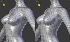 ポリゴンの流れを変えてみました。 わき。肋骨の流れを意識して、あばらの凹凸用ポリゴンを追加。... 3d Character Animation, 3d Model Character, Character Modeling, Character Design, Character Concept, Body Drawing, Anatomy Drawing, Human Drawing, Polygon Modeling