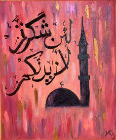 Islamic Calligraphy, Calligraphy Art, Eid Gift, Islamic Wall Art, Arabic Art, Turkish Art, Personalized Wall Art, Colorful Paintings, Home Decor Wall Art
