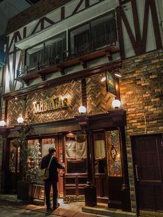 "Samboa Bar Asakusa 1/4 One of the highlights of Tanuki Dori, a small street parallel to Kaminarimon Dori: ""Samboa Bar"" (http://www.samboa.co.jp/english/profile/index.html) a premium whisky bar and an Osaka institution since 1918. #Asakusa, #Samboa, #bar, #whisky, #tanuki, #dori, #Kaminarimon, #Osaka ©2015 Grigoris A. Miliaresis"